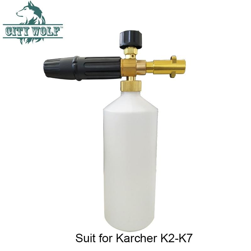 City Wolf High Presure  Snow Foam Lance Foam Gun For Karcher K2 K3 K4 K5 K6 K7 High Pressure Cleaners