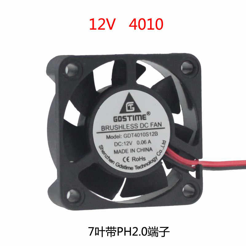 for ADDA AD0412HB-G70 4010 DC12V 0.10A 4CM Mute Cooling Fan