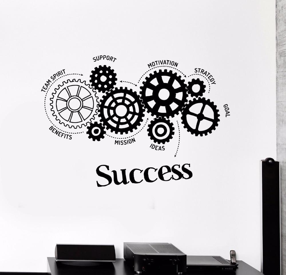 Motivation Words Vinyl Wall Decal Teamwork Success Gears Office Art Decor Sticker Mural Removable Wall Stickers Bedroom S012