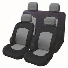 Высокое качество, чехол для автокресла, универсальный, подходит для большинства брендовых авточехлов, 6 цветов, защита для автокресла, чехлы для автостайлинга