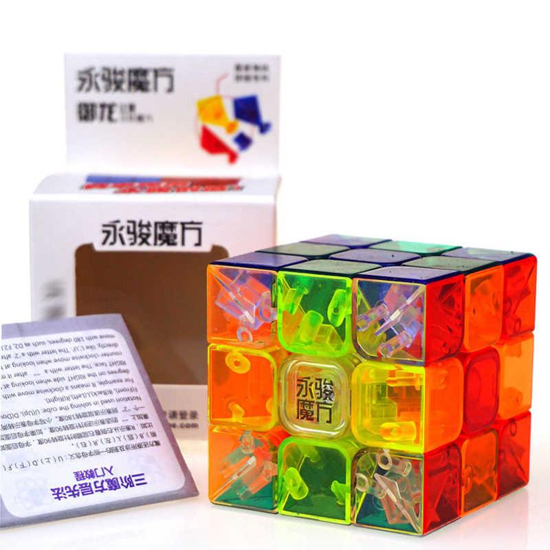 YJ Yongjun さんユーロン 3 × 3 × 3 透明マジックキューブ 56 ミリメートル高品質プロフェッショナルスムーズスピードパズルキューブクラシックおもちゃネオキューブ