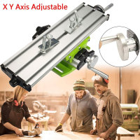 Multifunction Precision X Y axis Adjustment Workbench Mini Milling Machine Miller Bench Drill Vise Fixture DIY Coordinate Table