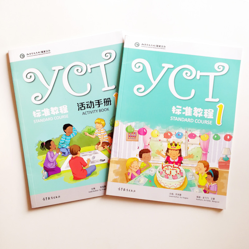 YCT Standard Course 1 Chinese Textbook +Activity Book for  Entry Level Primary School and Middle School Students from Overseas my snowman activity sticker book