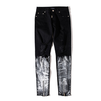 Distressed Skinny Jeans 1