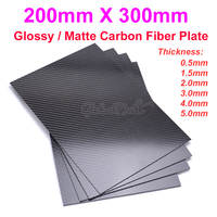 200mm X 300mm 3K Carbon Fiber Sheet Glossy / Matte Plate 0.5mm 1mm 1.5
