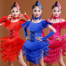 New 3 Color Children Latin Rumba Tango Dance Dress Kids Stage Dress Girls Modern Competition Latin Dance Costume