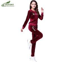 Velluto oro Sportswear tuta femminile autunno inverno 2018 delle nuove  donne del ricamo rosa più il formato casuale a due pezzi . 66ccae7f3d0
