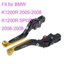 KODASKIN Left and Right Folding Extendable Brake Clutch Levers for BMW K1200R 2005-2008 SPORT 2006-2008