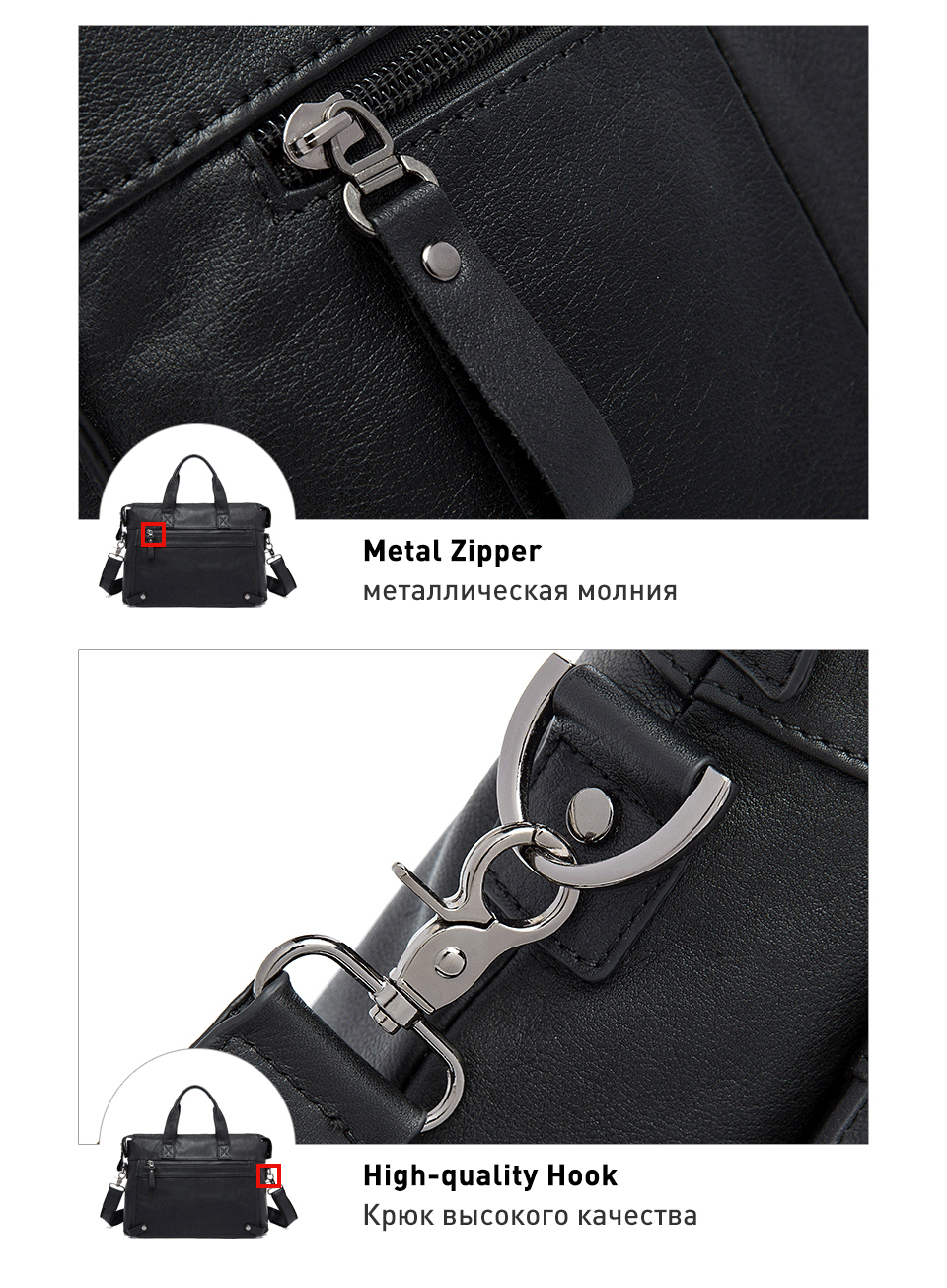 12 men bags of leather