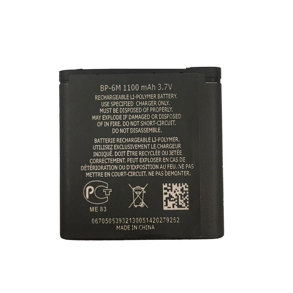 Worldwide delivery nokia n73 battery in NaBaRa Online