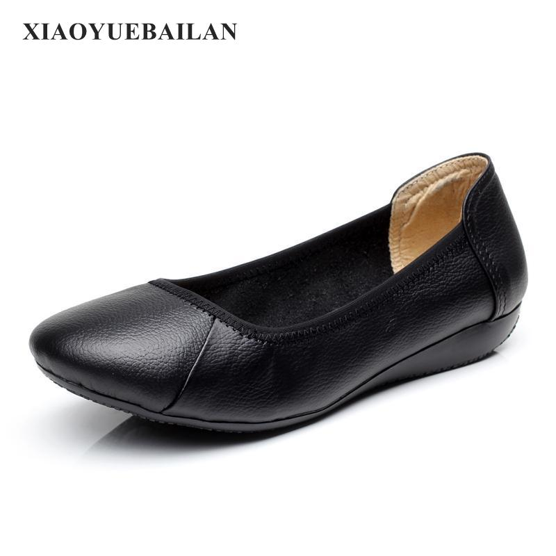 Mou Chaussures noir Mère Fond Confort Surdimensionné Beige qFwP6pda6