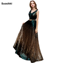 Вечернее платье с открытой спиной и v образным вырезом