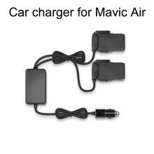 Автомобильное зарядное устройство от 1 до 2 для DJI Mavic Air Drone, батарея с 2 портами для зарядки аккумуляторов, быстрая зарядка, для путешествий, транспорт, Внешнее зарядное устройство