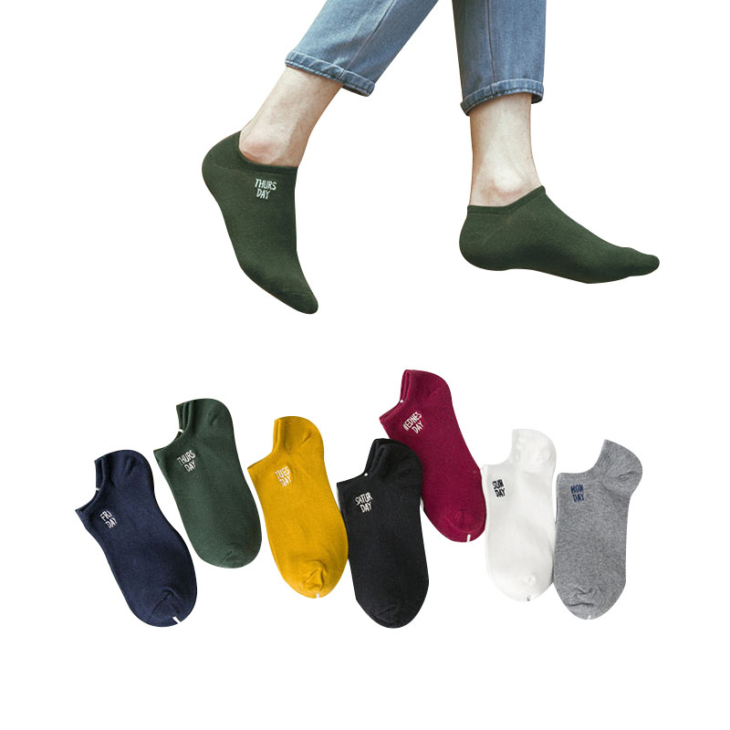 2 Pairs Couples Ankle Socks Creative Solid Color Letter Sunday to Monday Funny Men Women Socks Summer Absorb Sweat Cotton Meias