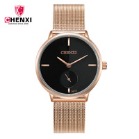 CHENXI Women Fashion Watches Gift Clock Ultra Thin Brand Gold Watch Female High Quality Steel Watchband