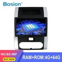 PX6 4G+64G Car Radio Multimedia DVD Video Player Navigation GPS Android 9.0 4G For Nissan X Trail XTrail X Trail T32 T31 Qashqai