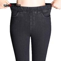 SIMPLISER Elastic Waist Women Warm Fleece Pencil Pants Woman Trousers Plus Size 6XL Ladies Pants Black