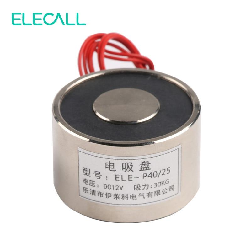 New ELE-P40/25 30kg Electromagnet Electric Lifting Magnet Solenoid Lift Holding 8W DC 12V 24v 40kg 88lb 49mm holding electromagnet lift solenoid x 1