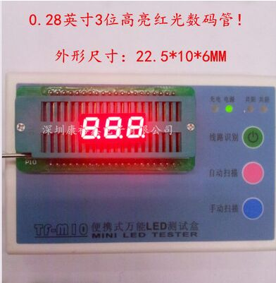 5pcs X 0.28inch 3digits red 8 segment led display 2381AS/2381BS Free Shipping Light Beads    - AliExpress
