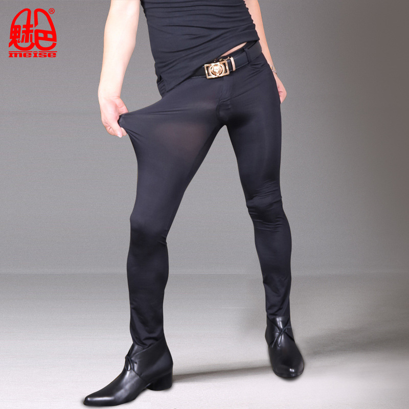 Sexy Men Long Tights Transparent Ice Silk Pants Male Shiny High Elastic Pants Leg Pencil Tight Trouser Ultrathin Gay Wear