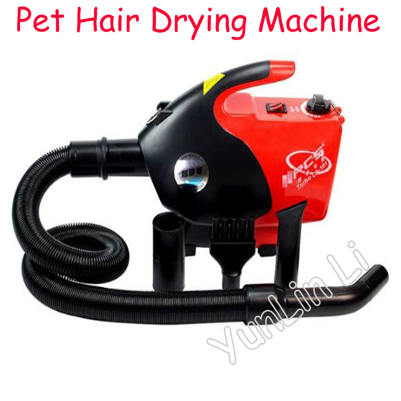 Pet Hair Drying Machine Household Warm & Hot Pet Dryer Dogs And Cats Hair Dryer 2600W TURBO CP-101 dryer pet dog professional hair dryer ultra quiet high power stepless regulation of the speed drying machine 2400 w