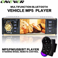 Rádio Estéreo do carro MP4 Jogador MP5 4.1 ''HD TFT 12 V Carro de Áudio e Vídeo-IN OUT FM/USB/SD/Jogo Pasta/AUX Apoio Câmera Traseira Do Bluetooth