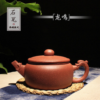 Special offer wholesale yixing undressed ore all hand are recommended Long Mingshi earthen teapot crafts handmade