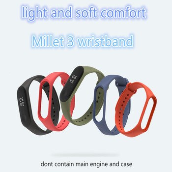 Bracelet for Xiaomi Mi Band 3 4 Sport Strap watch Silicone wrist strap For xiaomi mi band 3 4 bracelet Miband 4 3 Strap 1