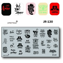 2018 Stainless Steel Stamping Plate Template Broken Glass Graffiti Fountain Russian Phrase Mandala Kawaii Nail Tool JR121 130