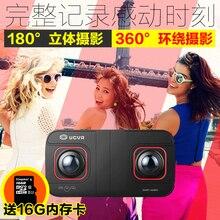UCVRตาร้อนขาย360กล้องพาโนรามา360องศากล้องกีฬาVR 4พันกลางแจ้งVR 4พัน3d CD50