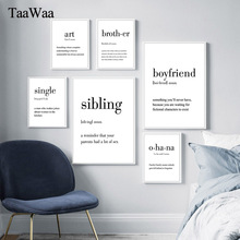 TAAWAA Definition Quotes Canvas Posters Black White Wall Art Minimalist Prints Paintings Nordic Picture Living Room Home Decor
