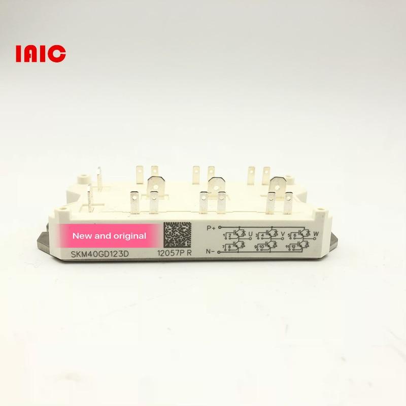 100% nouveau et original, 90 jours de garantie SKM40GD123D-in Télécommandes from Electronique    1
