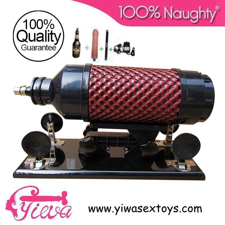 2016 Upgraded Version Sex Toys For Men,Male Masturbator -2639