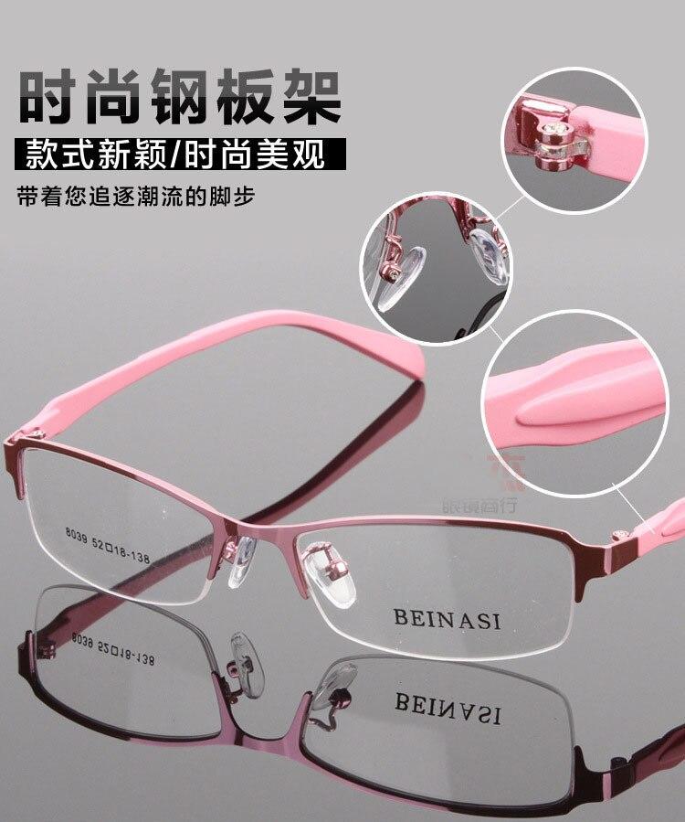 4e95370057bd9 Marcos de anteojos de moda diseñador de las mujeres gafas marco ...