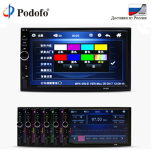 "Podofo 2 Din Auto lettore Multimediale Bluetooth Car Stereo Radio 7 ""Schermo di Tocco di HD MP5 USB TF Autoradio Supporto videocamera vista posteriore"