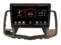 Elanmey top equipped 8 core+64G rom android 8.1 car radio for Nissan altima Teana 2009 Gps navigation multimedia dsp head unit
