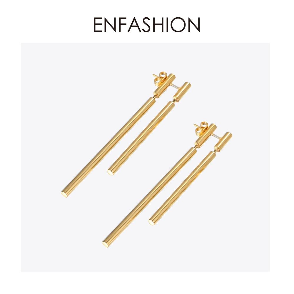 مجوهرات Enfashion أقراط مزدوجة طويلة - مجوهرات الأزياء