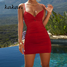 Kakan sexy suspender dress summer new large size women's deep V-neck pleated pack hip dress red black apricot blue dress