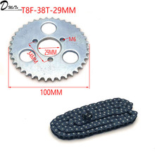 Buy 47cc 49cc T8F chain 136 Links and 38 54 74 teeth Chain plate sprocket for mini moto atv quad 2 stroke engine parts accessories directly from merchant!