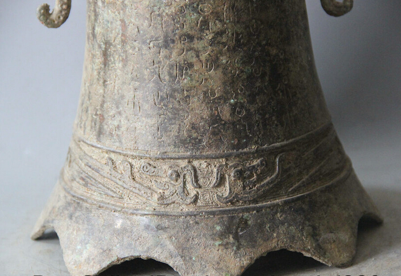 Elegant old S5983 10 Archaic Chinese Dynasty Palace Bronze Two Dragon Temple hanging Bell Zhong statue (A0322) A0403 - 3