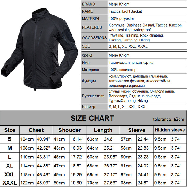 MEGE Men's Waterproof Military Tactical Jacket Men Warm Windbreaker Bomber Jacket Camouflage Hooded Coat US Army chaqueta hombre 6