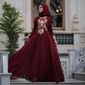 Árabe Muçulmano modesto Vestidos de Noite Borgonha A Linha Chiffon Ouro Appliqued Hijab Vestido De Noite do baile de Finalistas Formal Do Partido Vestido MM74