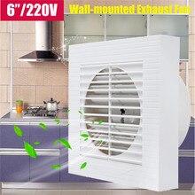 US Plug 6 Inch Mute Wall Extractor Exhaust Ventilation Fan Window Bathroom  Kitchen Toilet Fan Hole