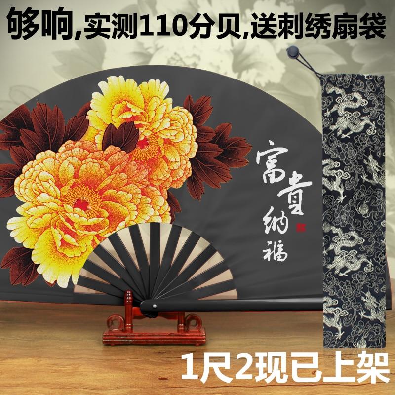 Manual Tai Chi Kung Fu Fan Bamboo ring fan red martial arts performance fan