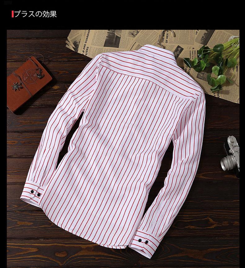 XMY3DWX Men long sleeve shirt male fashion brand new products sell like hot cakes stripe slimming leisure shirt/dress shirt 5XL 11