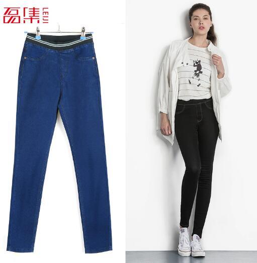 Fashion Autumn Leggings 2017 Women Mid Waist High Elastic Full Length Trousers Skinny Pencil Pants