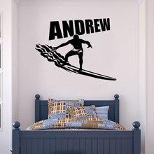 Personalizable, nombre personalizado surfista calcomanía de vinilo para pared niño adolescente habitación decoración papel pintado artístico DZ50