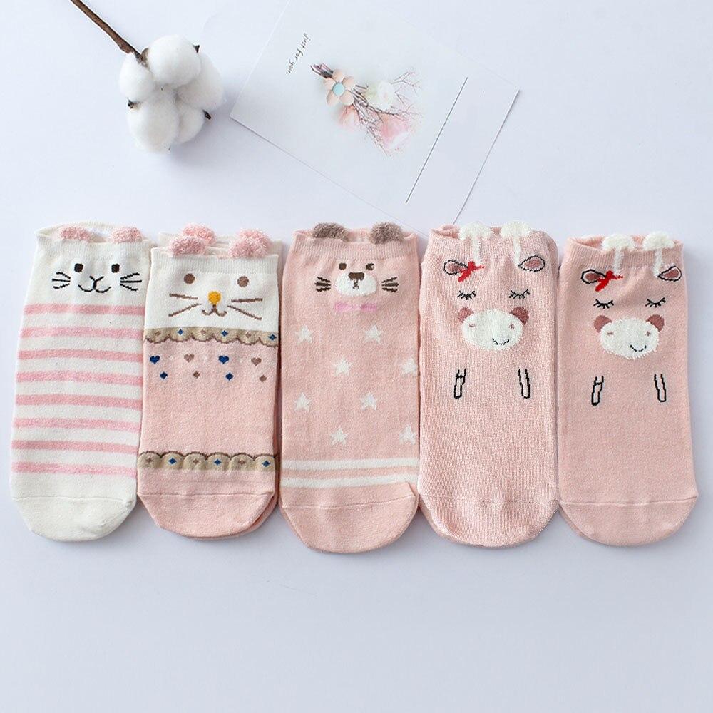 Women's Socks & Hosiery Fashion Cartoon Character Cute Short Socks Women Harajuku Cute Patterend Ankle Socks Hipster Funny Socks Female 1pair=2pcs Xg20 Underwear & Sleepwears