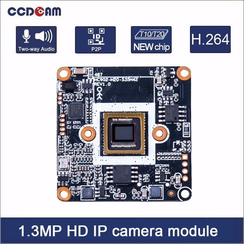 CCDCAM Free shipping Cheap network camera module 1.3MP 960P IP module with new High speed processor brand new module 1746 ob16e with free dhl