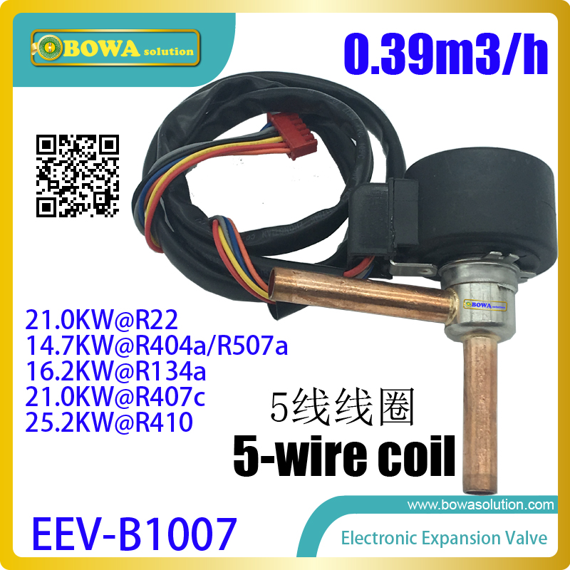 0.39m3/h EEV with 5 wire coil is working as general and universal expansion valves in different refrigerant circles or equipment general and independent eev controller for twin compressor unit or 3 in 1 heat pump or dual temperature refrigeration equipments